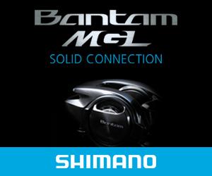 Shimano Bantam MGL